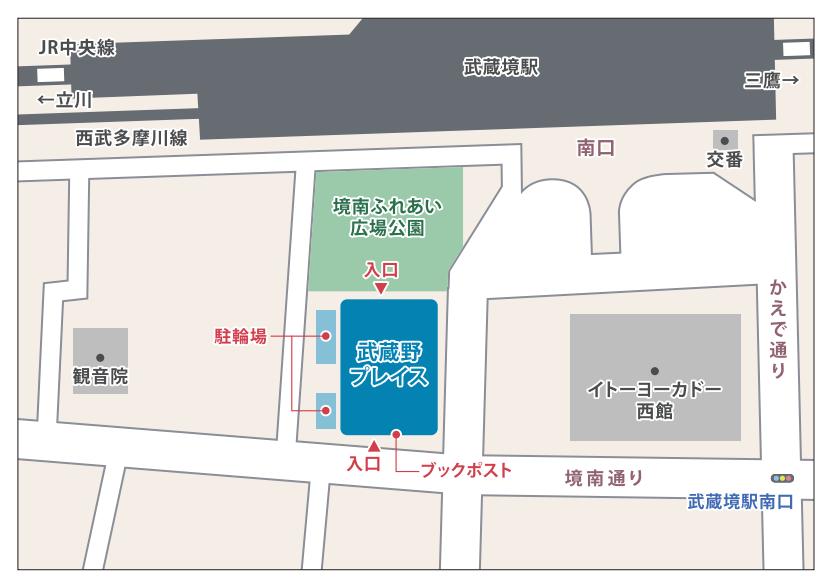 武蔵野プレイス地図